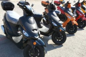 Electric Moped & Scooter Shop   Large selection & Discount